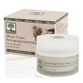 Crema bio regeneratoare 24 ore, antiimbatranire si hidratanta