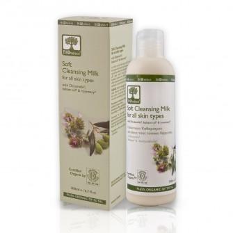 Demachiant bio delicat cu ulei de masline pentru toate tipurile de ten