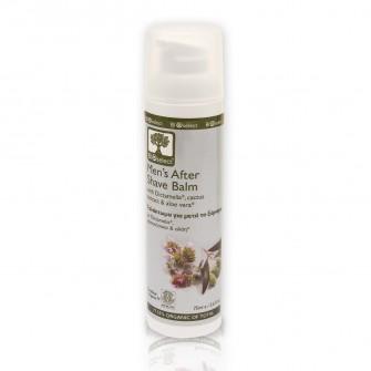 Aftershave balsam  cu ulei de masline